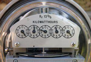 utility-company-recording